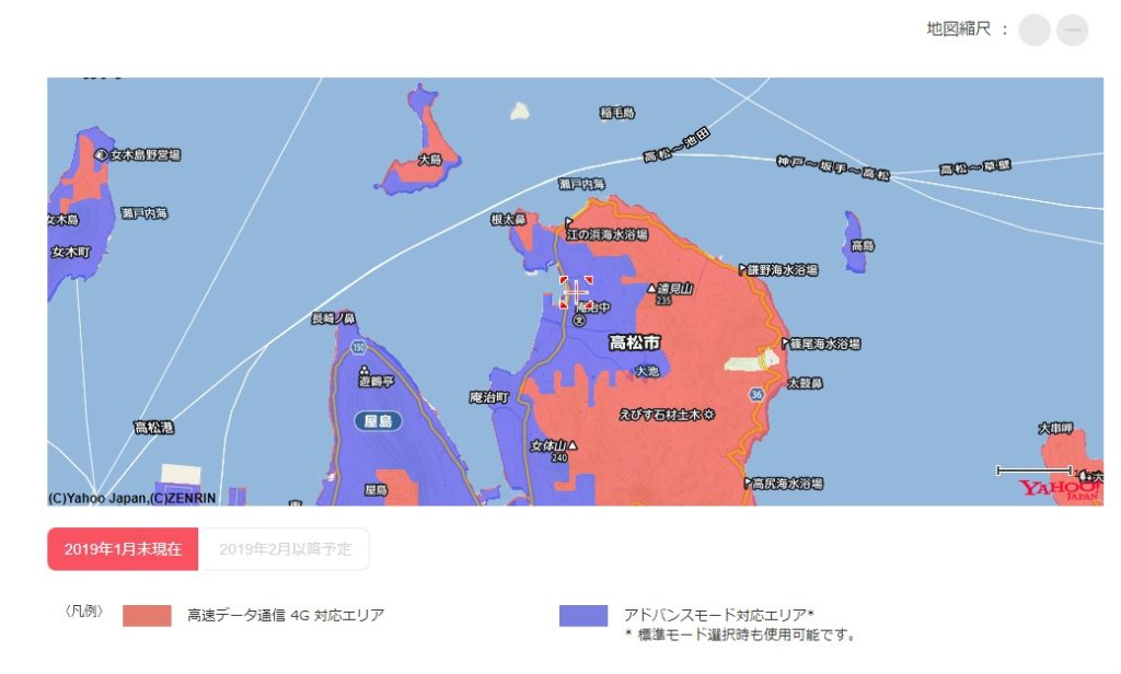 GMOとくとくBB UQ ワイモバイル 機種別エリア確認 住所や施設名から探す 高松市庵治町版2