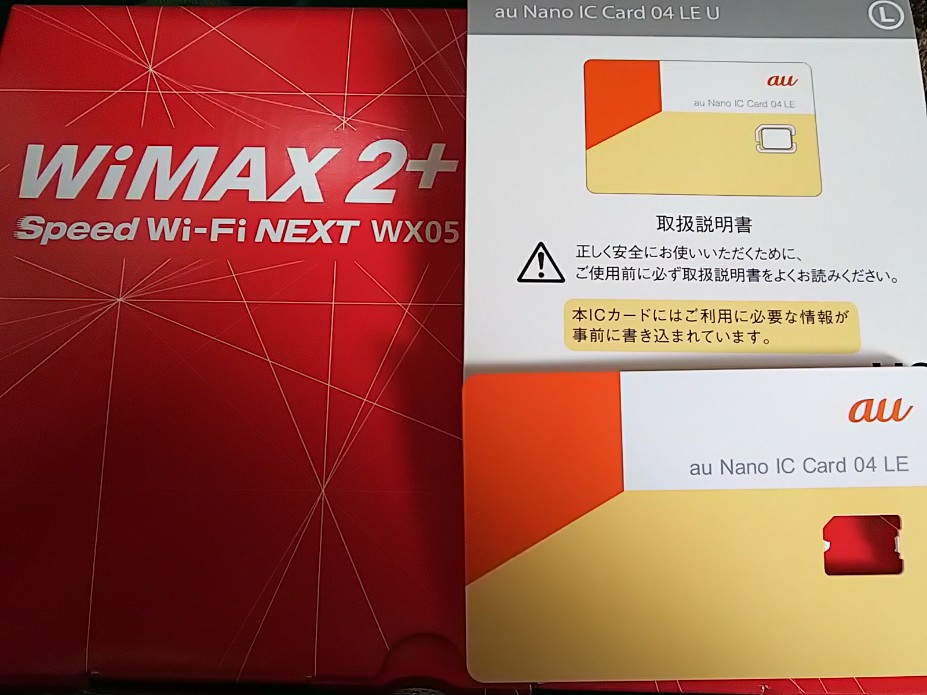 GMOとくとくBB WX05 au SIM