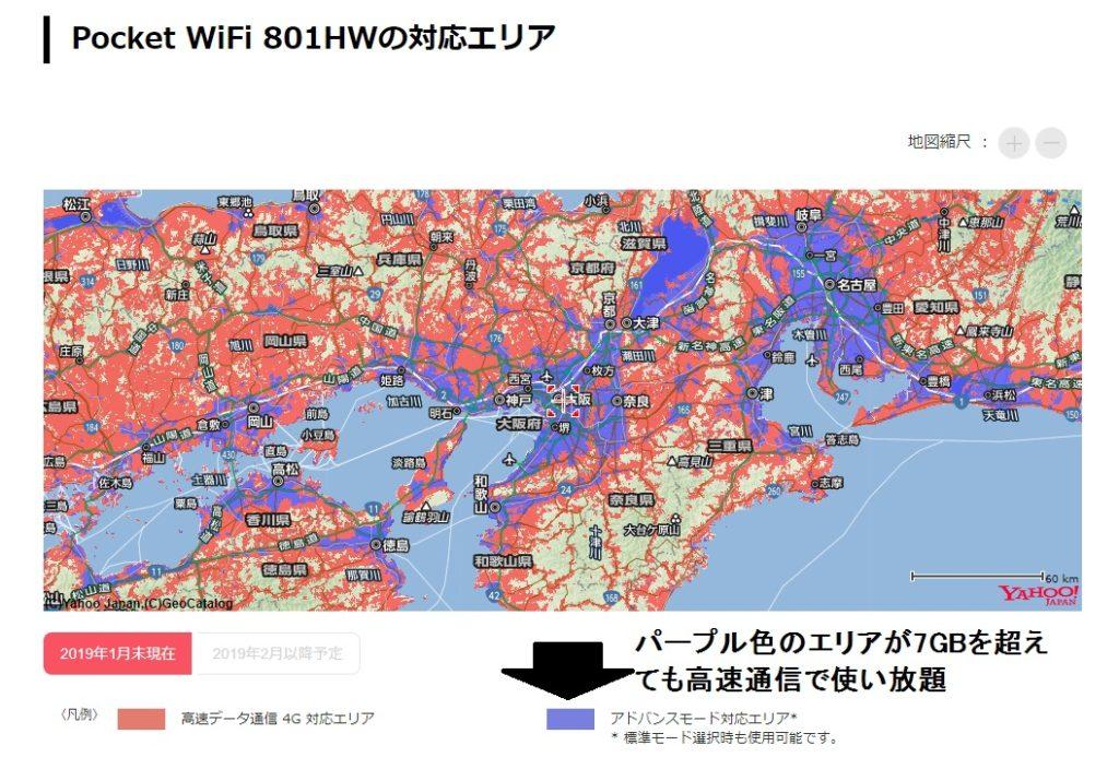 ワイモバイル アドバンスモード対応エリア地図