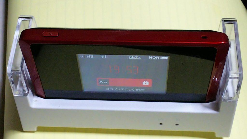 WX05 電源ボタン